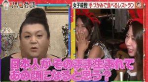 】aikoの鼻筋が変?昔と比較で整形説