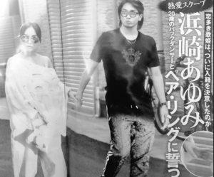浜崎あゆみの第二子の父親はペイ