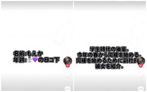 """【2021現在】深澤辰哉の彼女は""""もえか""""?文春砲や同棲匂わせ疑惑の真相は?"""