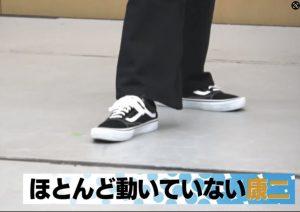 向井康二の私服画像を全まとめ!靴やパーカー&Tシャツのブランド