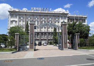 ミイヒの高校は日本のどこ