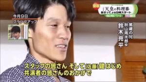 【2021最新】鈴木亮平が痩せた理由は役作り!体重増減の変化が凄すぎる!?