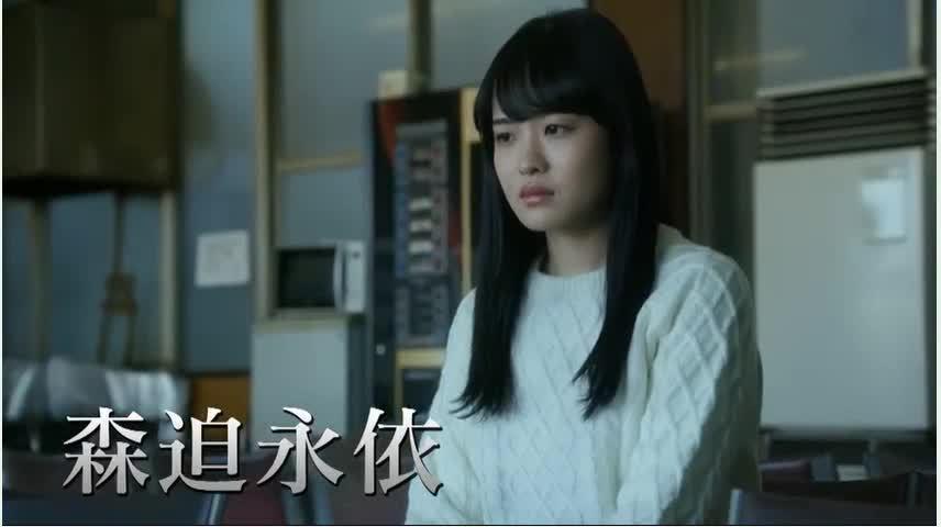【画像】森迫永依の現在の姿や仕事は?上智大学出身で4ヶ国語を駆使する美人女優!
