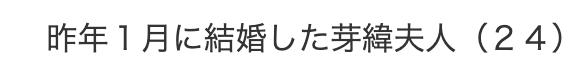 https://www.alba.co.jp/tour/news/article/no=86025/