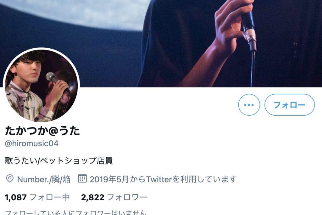 【動画】髙塚大夢は中央大学出身アカペラ部!高校の偏差値71の秀才だった!?