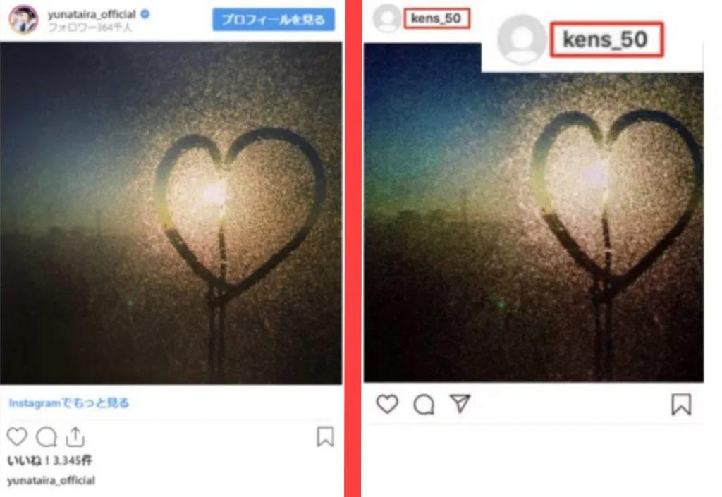 岡田健史の彼女のツイッター流出画像とは?高校の同級生で匂わせ疑惑も!