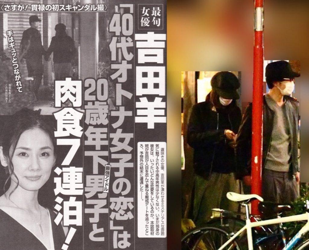 中島健人と彼女の匂わせを全てまとめ!年上40代一般人や佐藤勝利が暴露した内容とは?