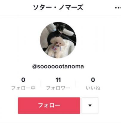 花村想太と渡辺美優紀の匂わせ11選!彼女のアカウントでログイン自爆事件も!